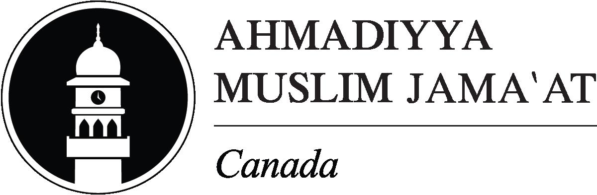 Visit a Mosque - Ahmadiyya Muslim Community